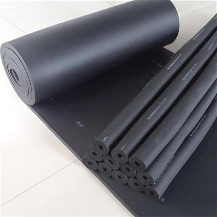 固原橡塑管 橡塑板
