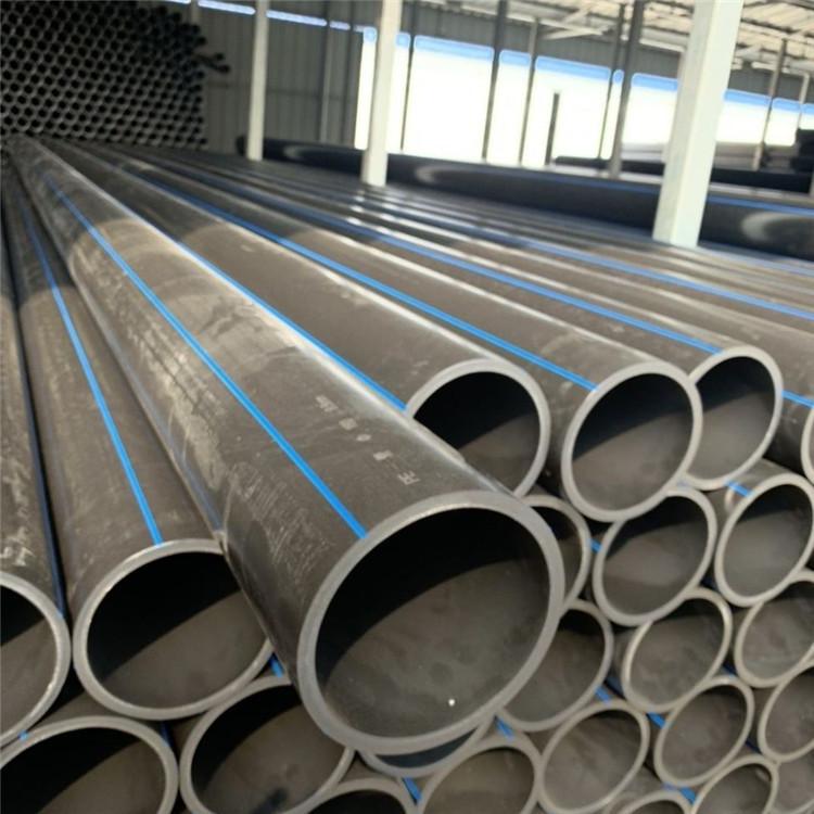 垣曲hdpe给水管标准pe给水管新国标pe给水管300