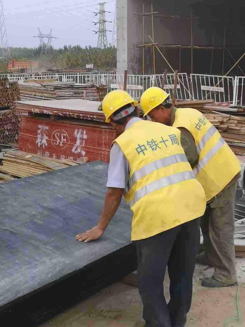 欢迎——延安沥青木丝板----实业集团