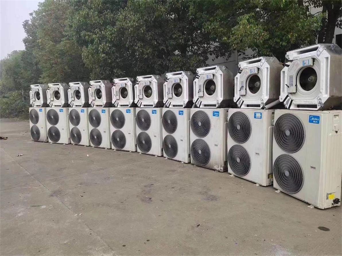 制冷设备-东莞市谢岗镇制冷设备回收-联系电话