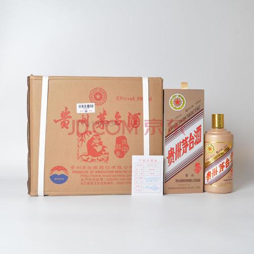 【名酒馆】回收马年茅台空瓶价目表一览表