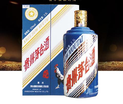上海市宝山区回收1984年茅台酒回收-收购价格新一览表