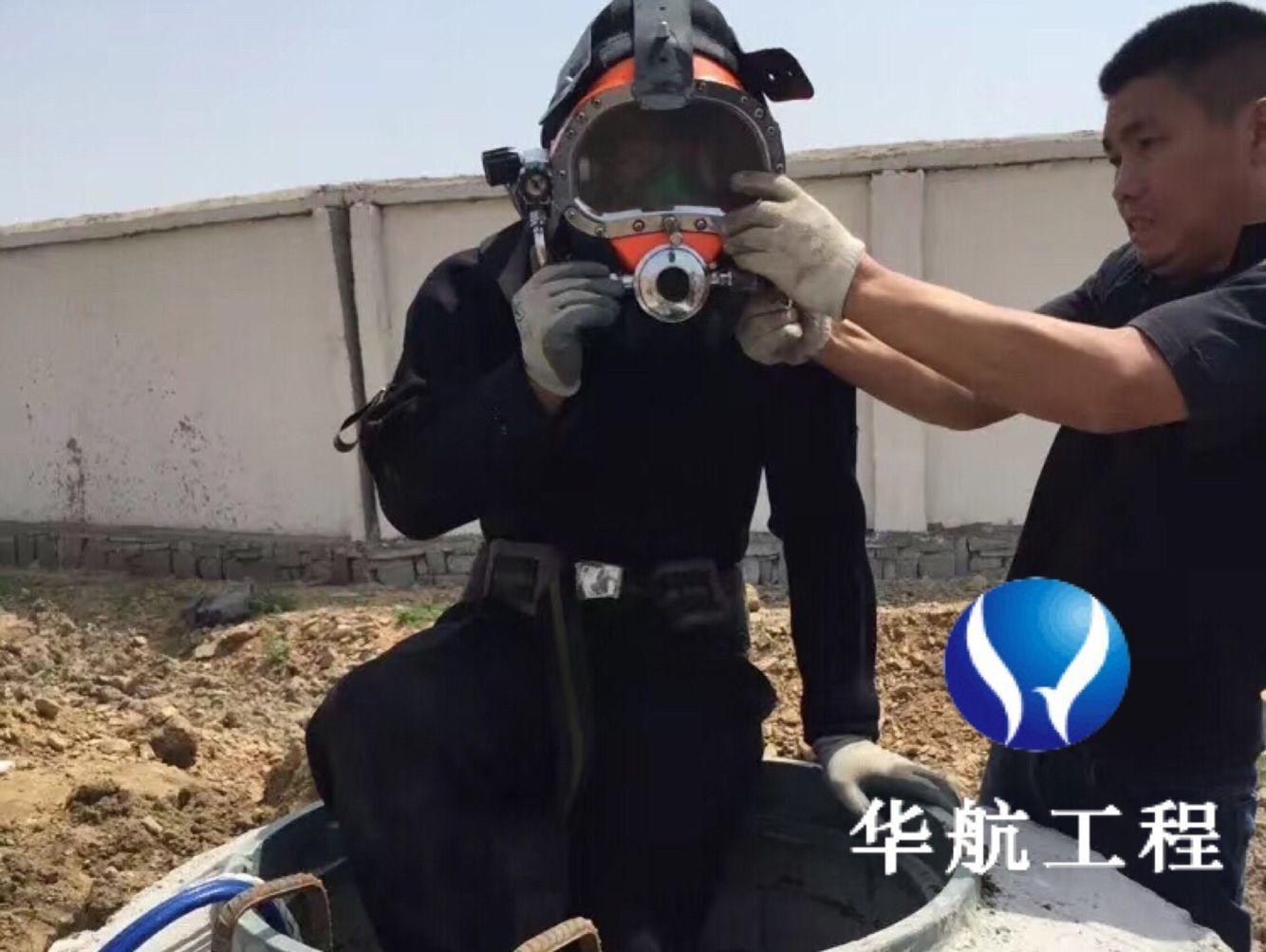 安陆市潜水员服务公司-本地水下工程施工单位