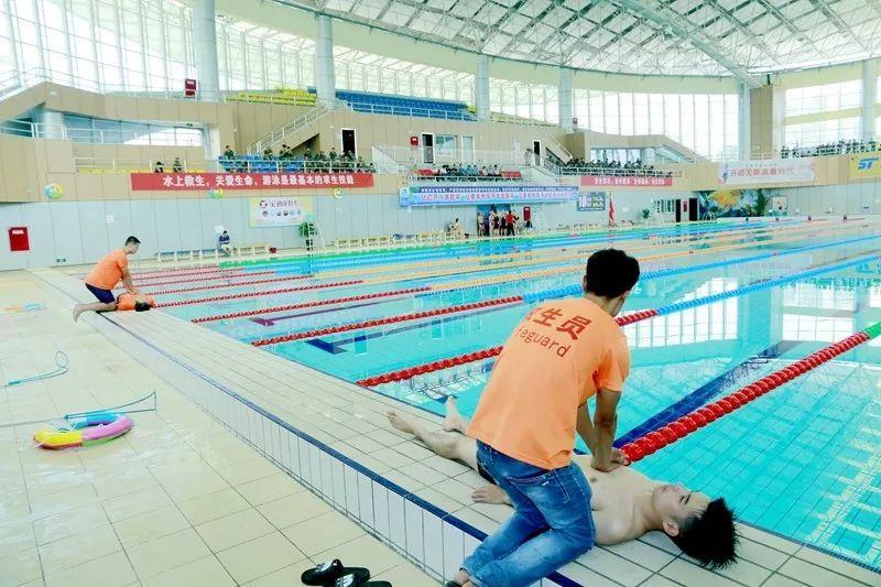 九江市游泳救生员证报考条件报名时间及培训地点咨询