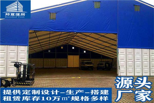 嘉善日产户外展厅篷房出租,可为您定制侧三角喷绘画面