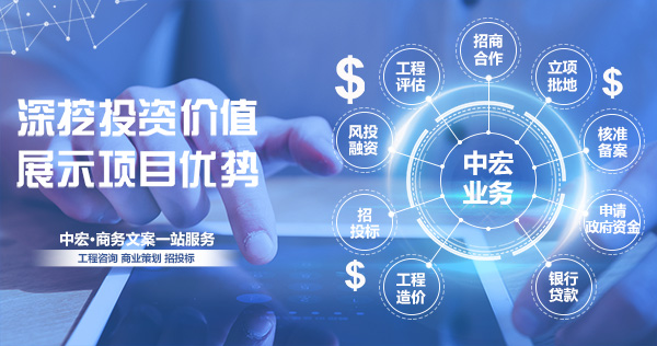 沈阳市撰写商业计划书代写构思