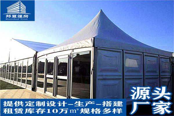 上海宝山区雷克萨斯户外展厅帐篷出租,比固定建筑便宜