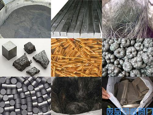 米铂回收-昭通米铂回收-全国铂丝回收-米铂回收收购哪里价格高