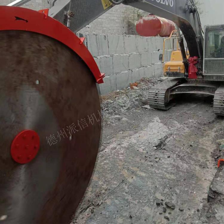 黄山重庆哪里有挖机圆盘锯多少钱一套