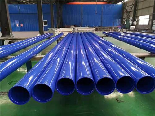 给水钢塑复合管用于燃油管线鱼峰区