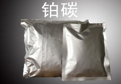 铂回收新价格-收购金浆-回收含金废料