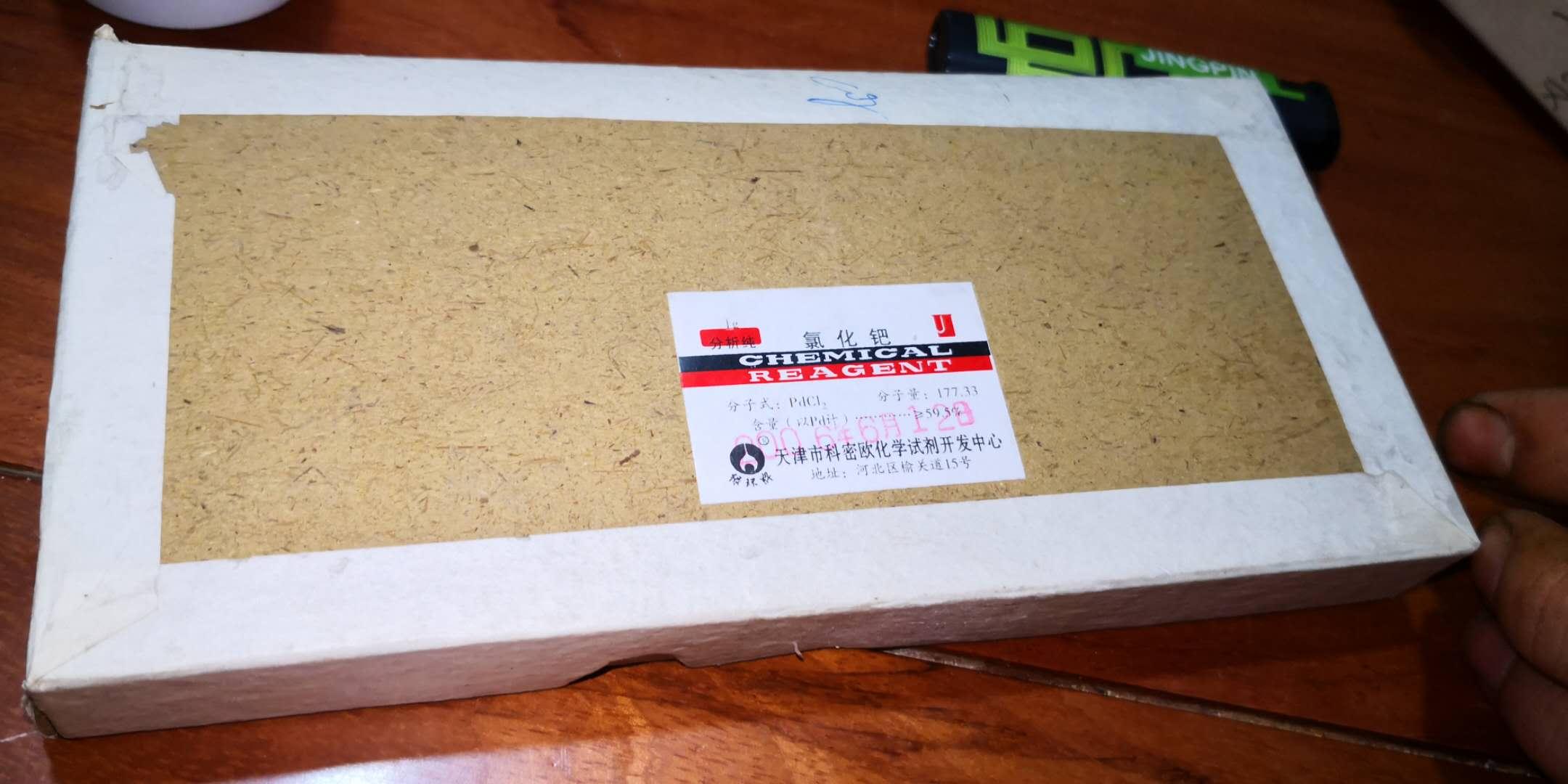 铂试剂回收-延边铂试剂回收-全国电子废铂回收-铂试剂回收收购哪里价格高