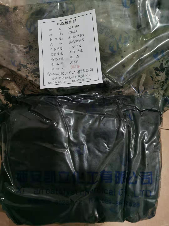 钯丝回收-鹰潭钯丝回收-全国上门钯金合金回收-钯丝回收价格
