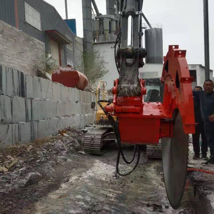 南阳挖机改装圆盘锯破碎施工设备