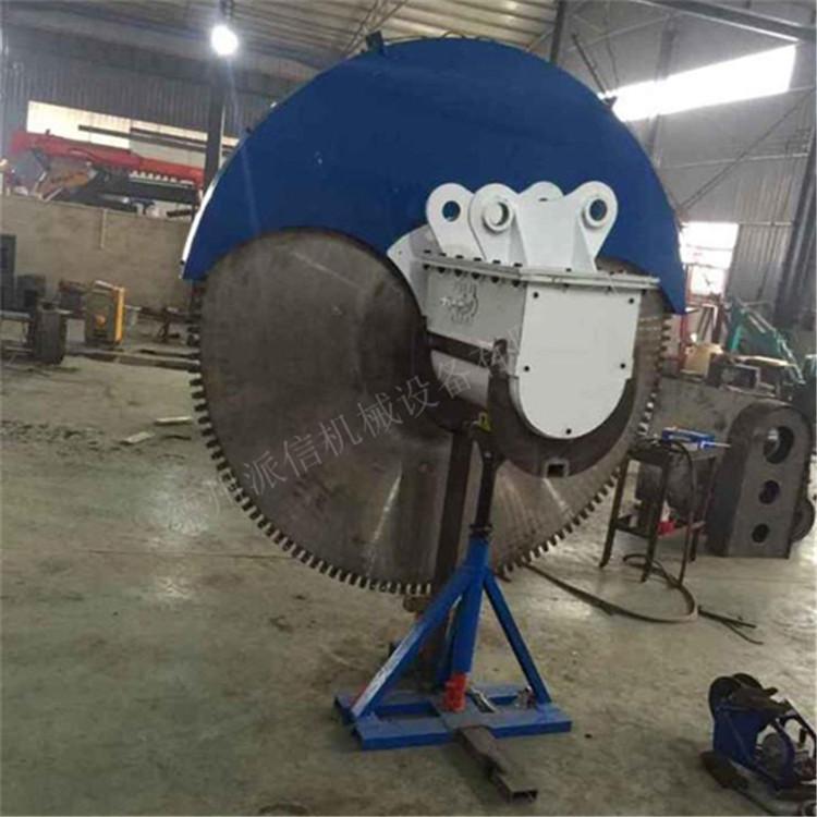 萍乡挖掘机改装液压圆盘岩石锯破碎施工设备