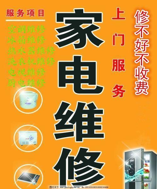 太原市帅康维修电话(全国统一热线)24小时维修网点查询
