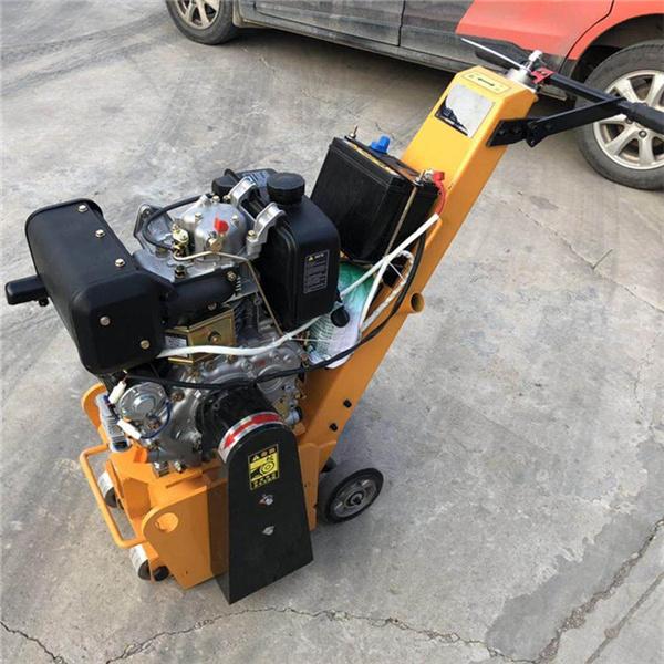 阿里 混凝土电动铣刨机