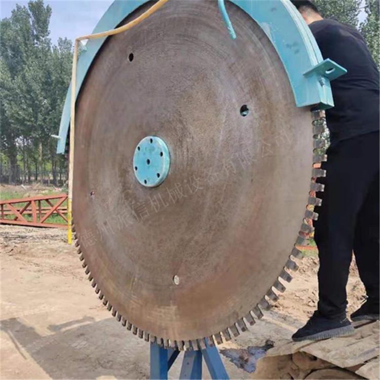 伊春重庆挖机圆盘锯施工方案