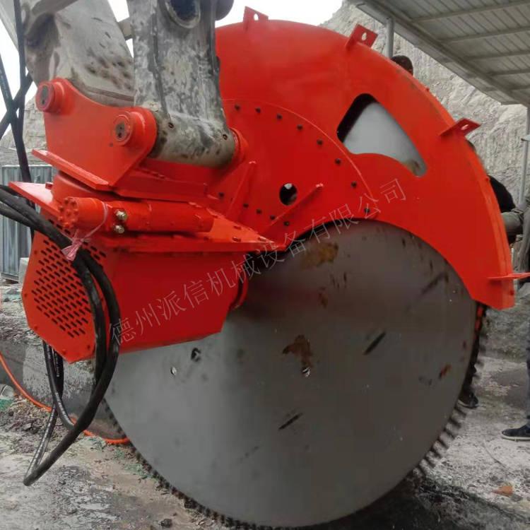 盐城挖掘机带锯片岩石锯现货试机