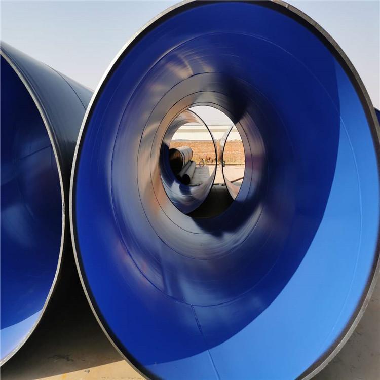 矿用涂塑螺旋钢管多少钱1米?黑河市