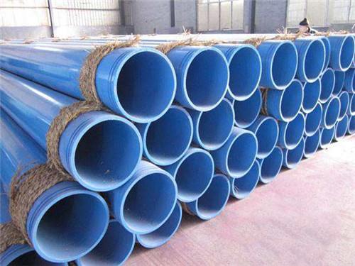 电力涂塑钢管用于生活水管线宝山区