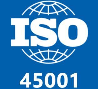唐山市ISO认证的机构