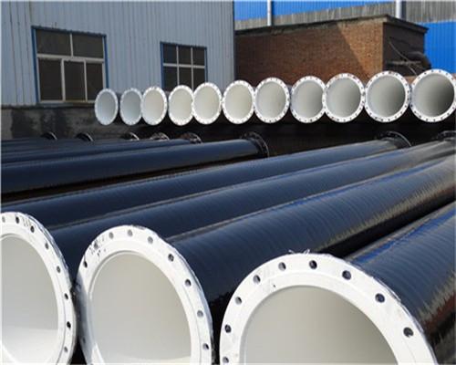 DN1600*14涂塑钢管一米价格价位(新通知)