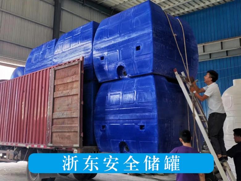 汕尾陆河长春外加剂塑料储罐生产厂家