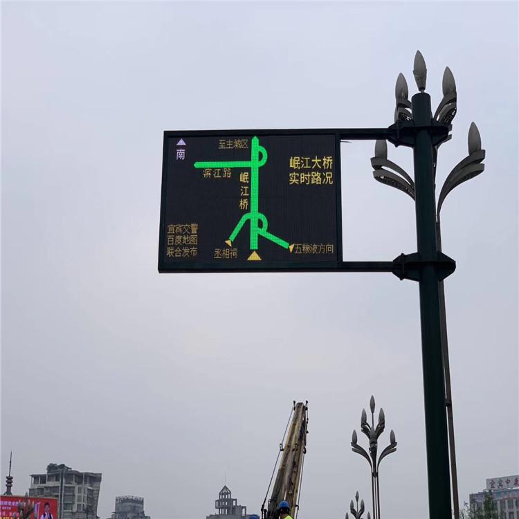 普安变径监控杆   广场高杆灯_诚信商家?
