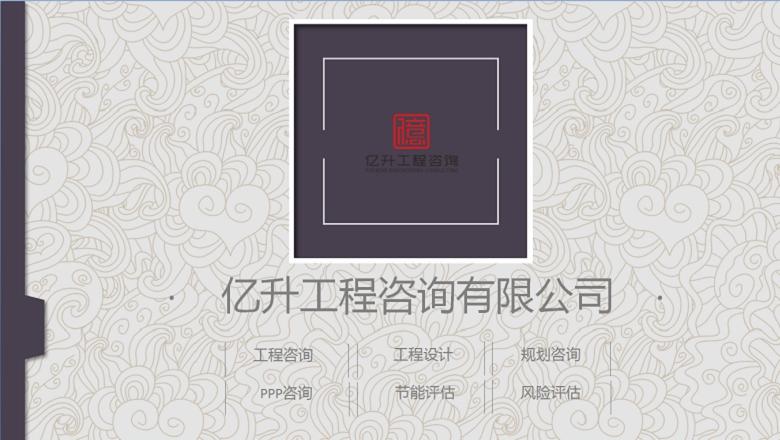 临沂市代做生态农业项目报告(甲级资信_过审)