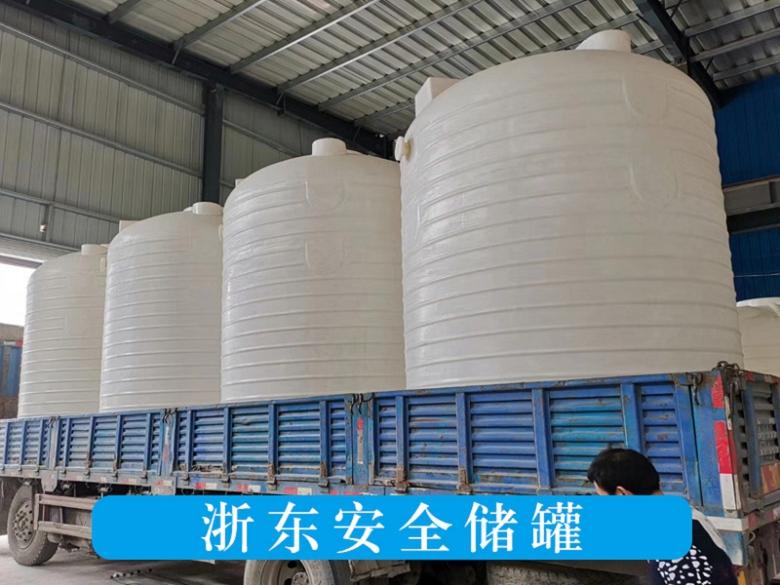 和田县20吨塑料储罐维修厚度