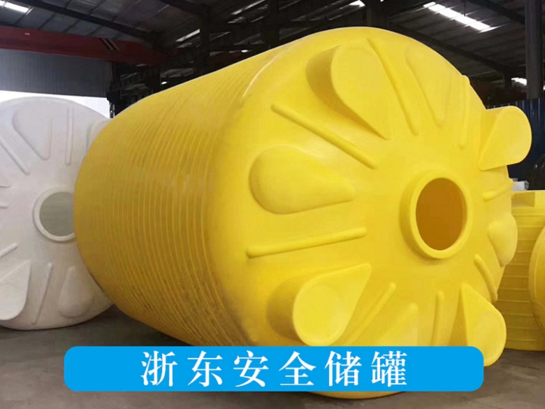 重庆万州安徽15吨塑料储罐批发