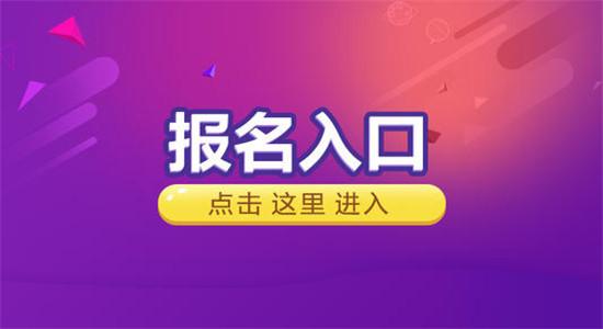 深圳市哪里考电焊工证报考条件是什么快速考取
