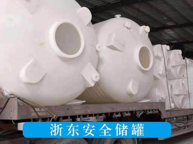 怀安天津5吨塑料桶储罐生产厂家