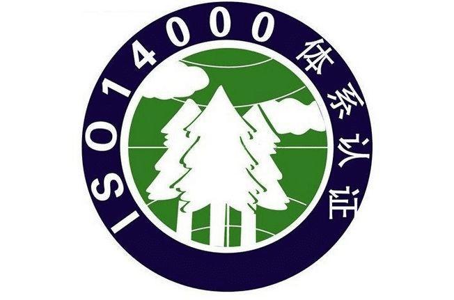江西省吉安市ISO体系认证实验室