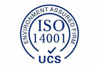 湖北省随州市ISO认证的机构
