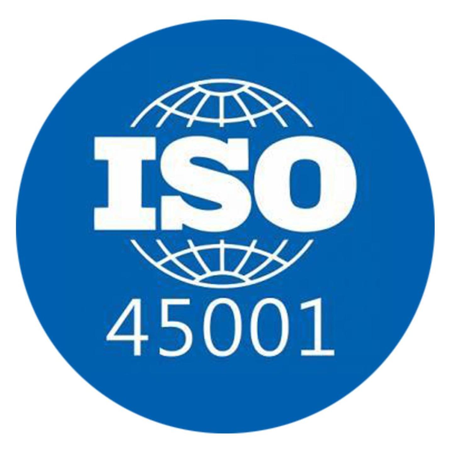 铜仁ISO体系检测_办理