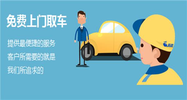 甘肃甘南到上海托运汽车公司价格
