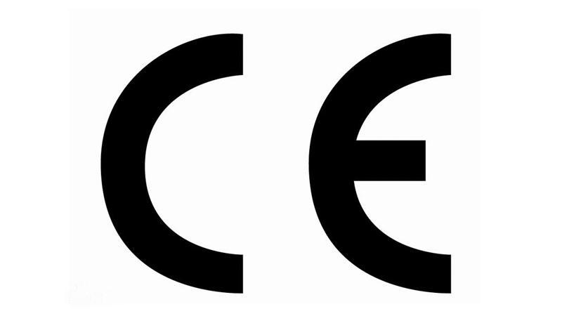 保山CE认证实验室