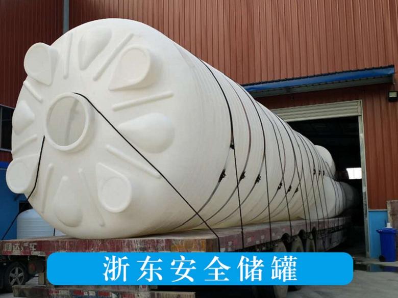 丽水佛山5立方塑料储罐厂家哪家好