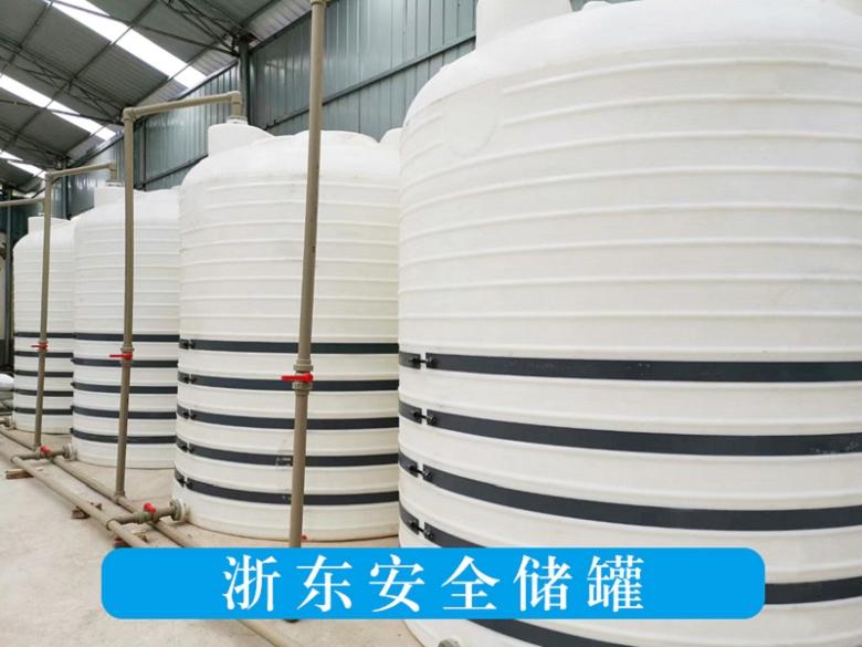 新抚重庆20吨塑料储罐厂家