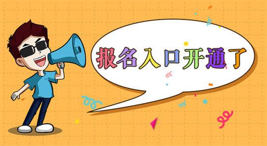 九江市电工证报名入口报考条件是什么快速考取