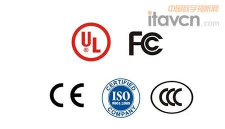 西安FCC检测机构