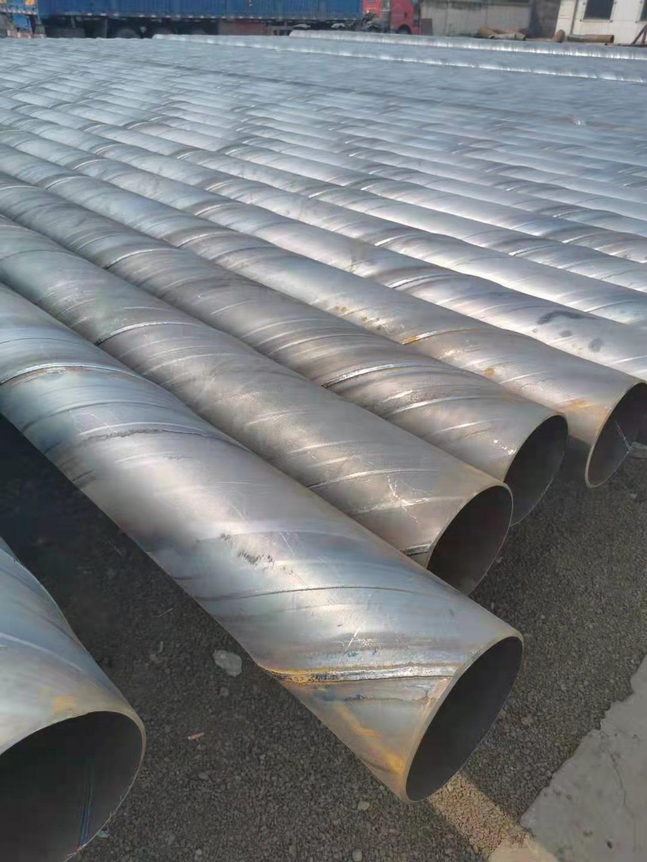 雨山X42螺旋钢管生产销售