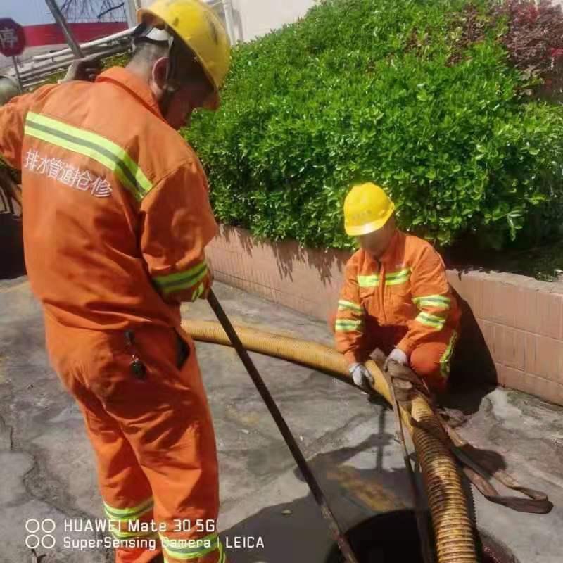 松江漕河泾工业园清理污水井优质商家