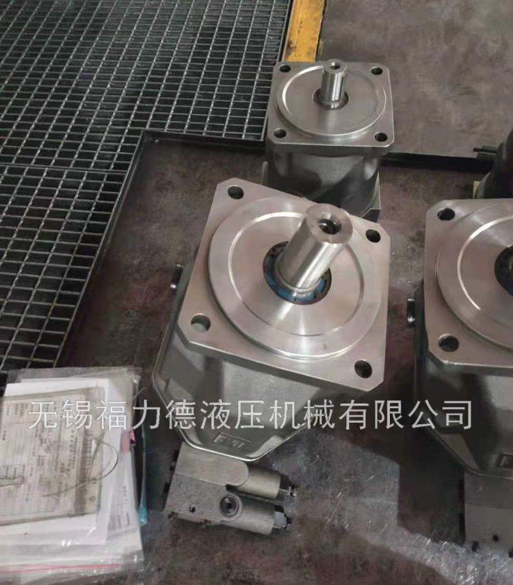 3520V45A9无锡福力德叶片泵