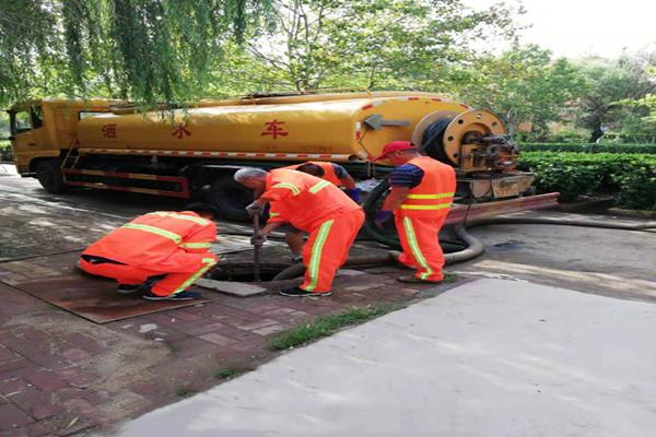 塘沽渤海石油街单位小区管道清理联系电话