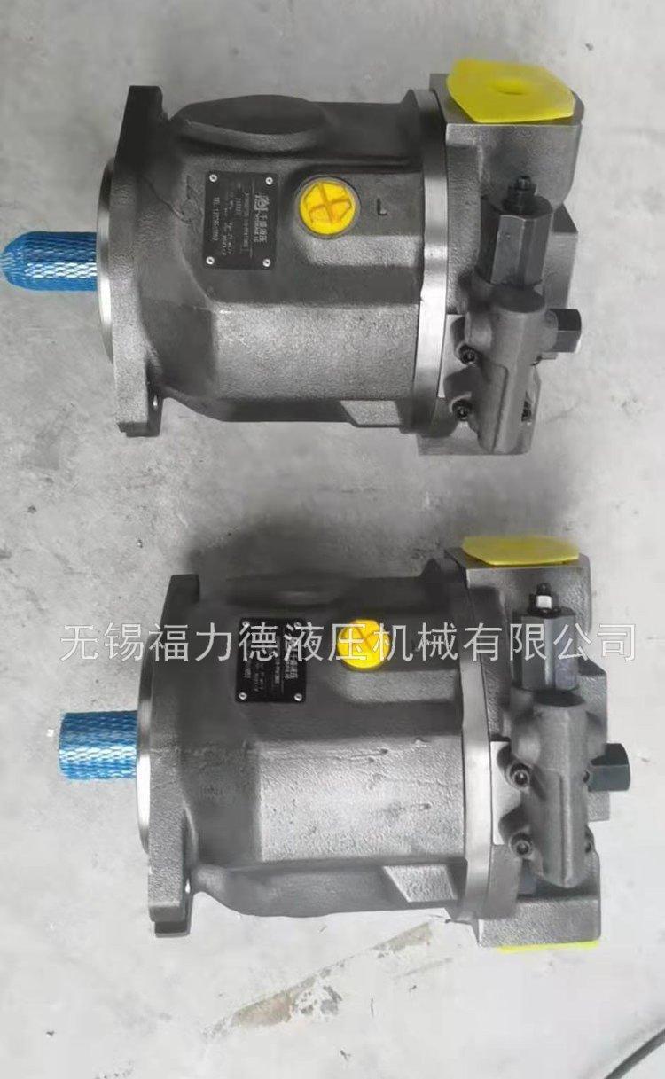 2520V14A11厂家直供叶片泵