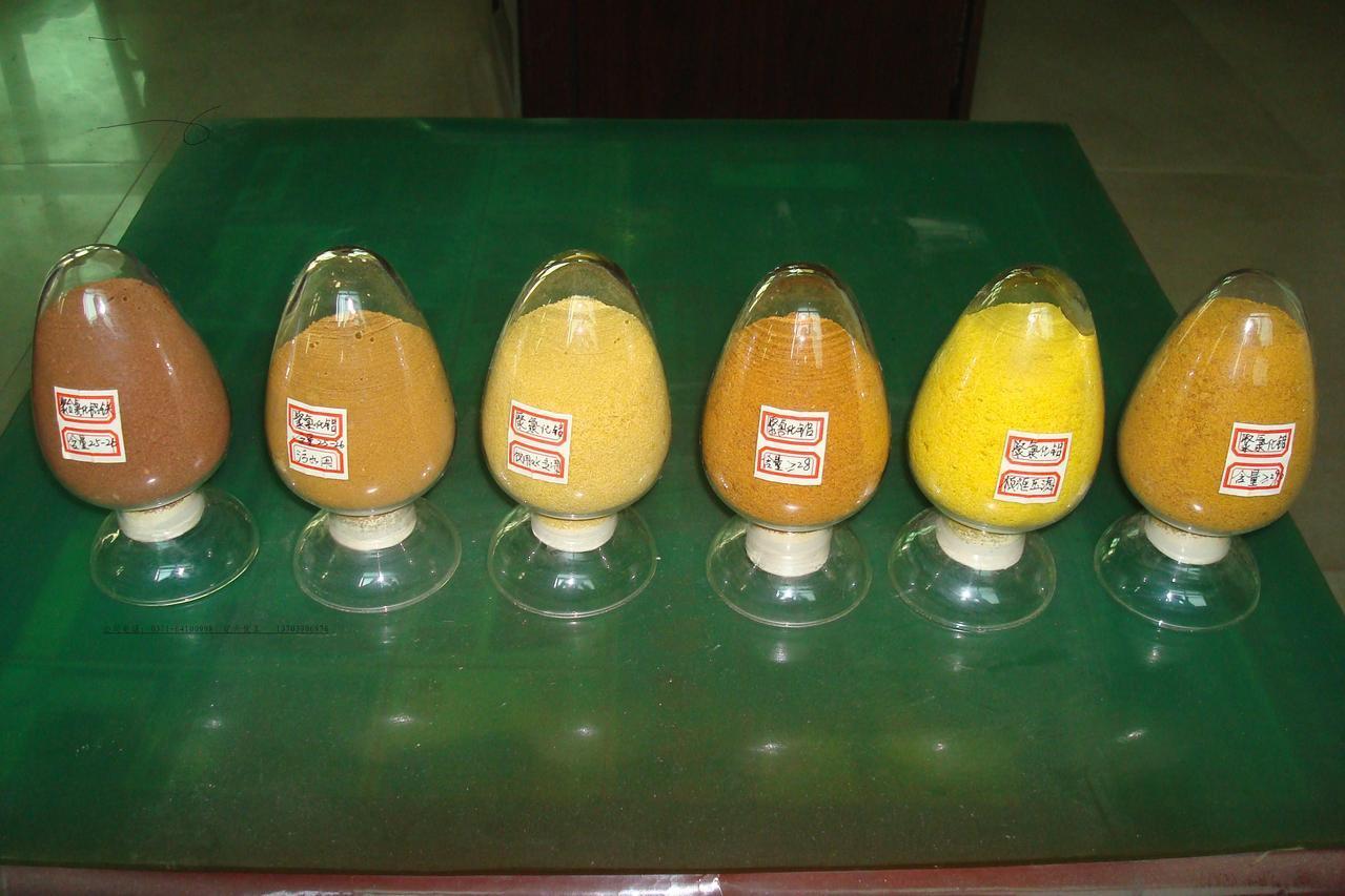 新疆克孜勒苏:聚丙烯酰胺乳液价格-厂家