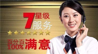 上海康宝燃气灶售后维修中心—全国统一服务热线24小时400客服中心